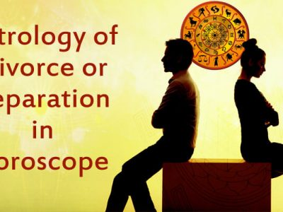 Astrology of Divorce or Separation in Horoscope