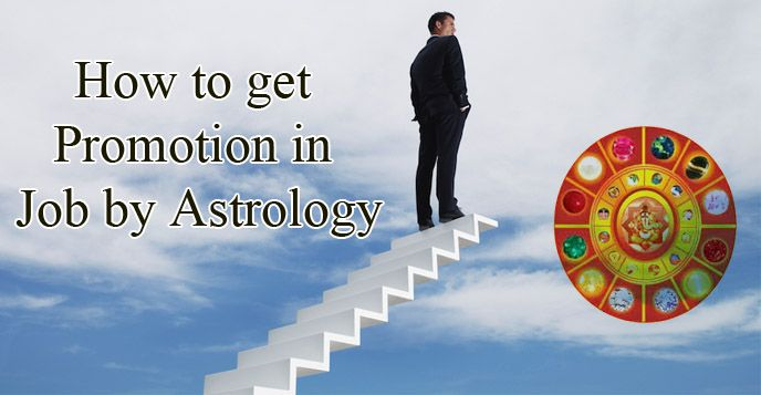 Job Promotion by Astrology, get promotion as per astrology, promotion prediction astrology