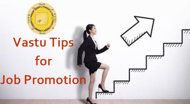 Vastu Tips for Job Promotion – Vastu Tips for Career