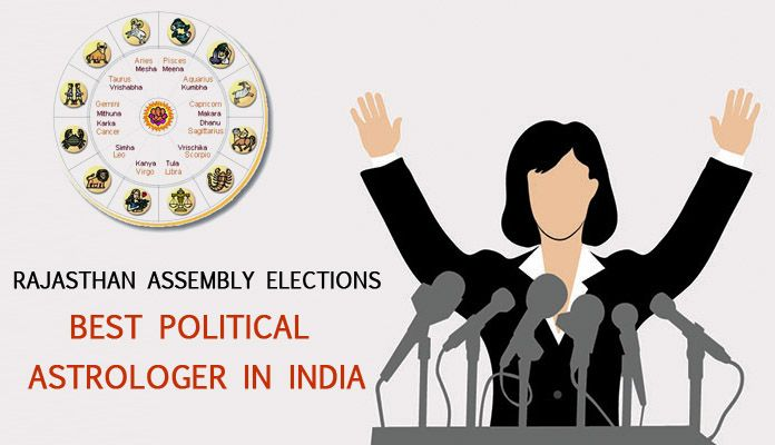 Rajasthan Assembly Elections 2018, Best Political Astrologer in India, political career in horoscope