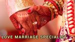 Love Marriage Specialist Astrologer in Jaipur