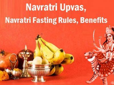 Navratri Upvas, Navratri Fasting Rules 2018, Benefits Navratri Fast